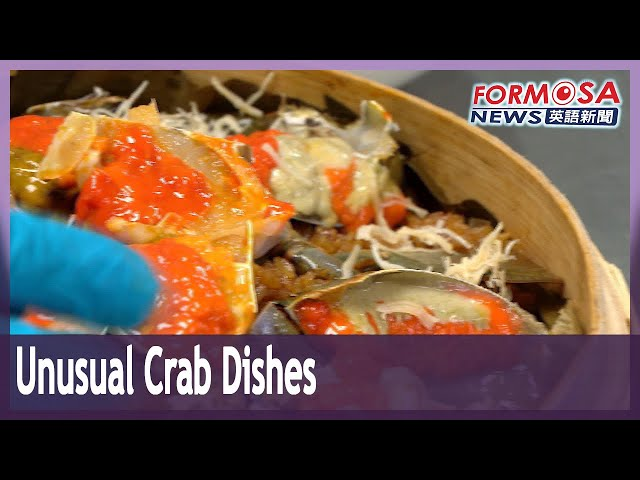Unusual ways to eat crab cooked up with caul fat, scallion oil or butter