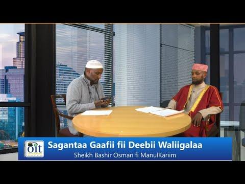 OIT-Sagantaa Gaafii fii Deebii Waliigalaa---Sheikh Bashir Osman fi Adil Hussein