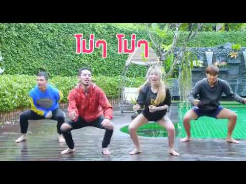WOW!! Inilah Goyangan Yang Lagi Viral Di Thailand