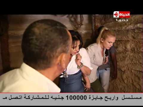 Ramez 3nkh Amun - رامز عنخ آمون - الحلقة 21 - حنان مطاوع