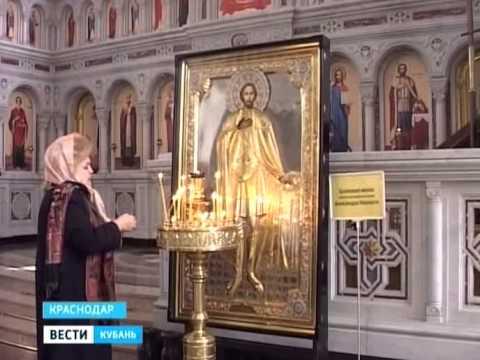 160 лет назад в Краснодаре заложили первый камень собора Александра Невского