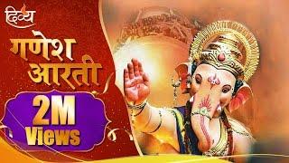 Ganesh Aarti | Didi Maa Sadhvi Ritmbhara | Channel Divya