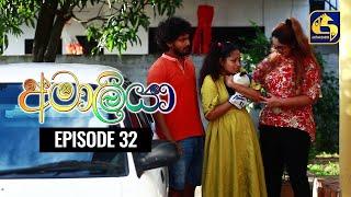 AMALIYA Episode 32 || අමාලියා II 26th Sep 2020 Thumbnail