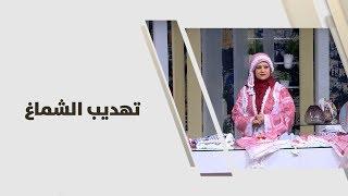 ثائرة عربيات - تهديب الشماغ