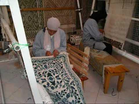 Vacances Eldorador Salammbo Tunisie