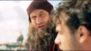 Гороскоп на удачу (2015) - Русский трейлер