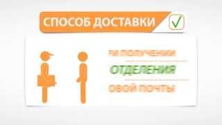 видео детских игрушек интернет магазин