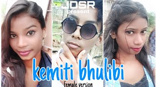 kemiti bhulibi se abhula dina | female version | JDSR entertainment | Amrita nayak | sad love story