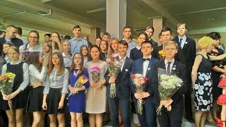 Download   9 г класс   выпускной класс   гимназии 21  Минск  Yanchik Bananchik 