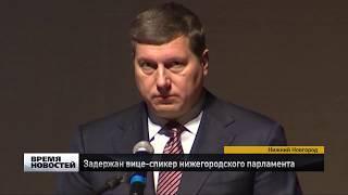 Олегу Сорокину избирают меру пресечения в Нижнем Новгороде(, 2017-12-19T12:55:34.000Z)