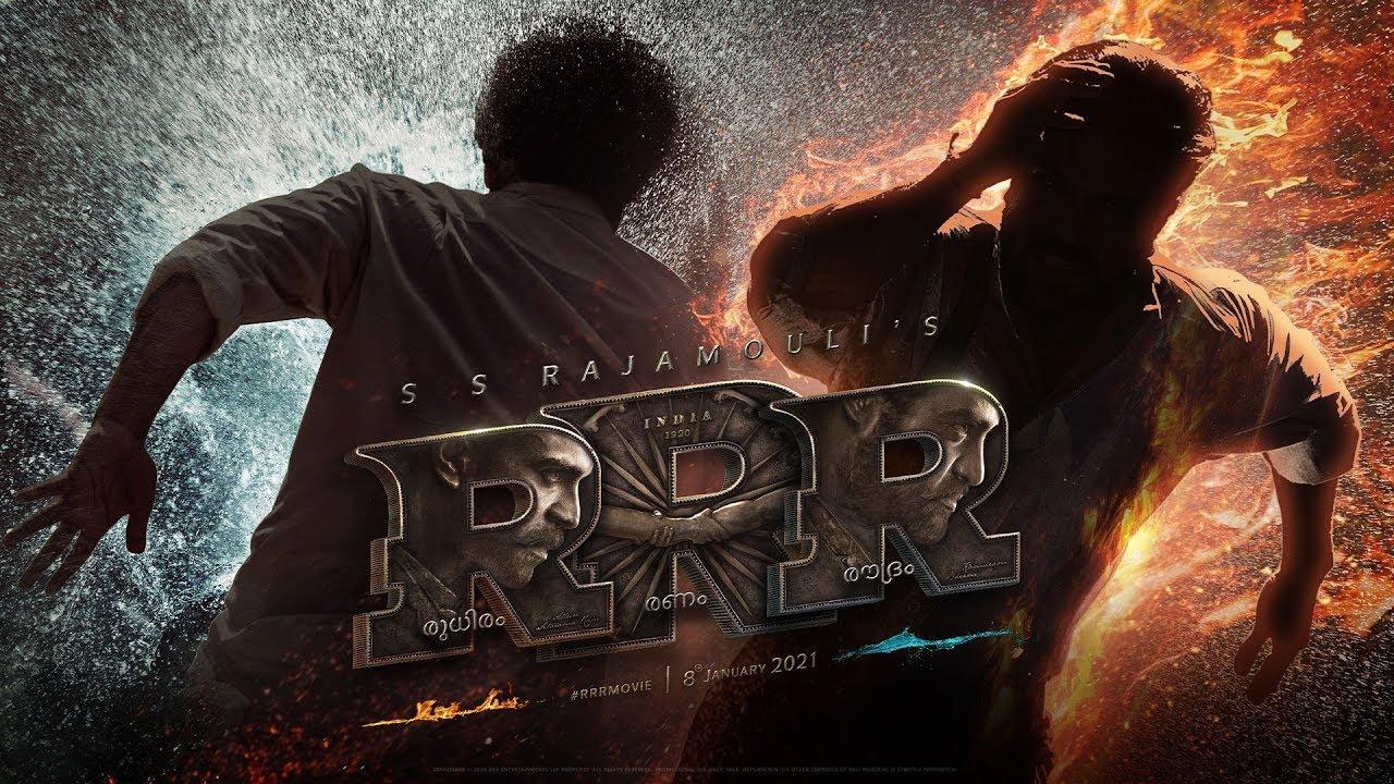 RRR Motion Poster - Malayalam | NTR, Ram Charan, Ajay Devgn, Alia Bhatt, Olivia Morris| SS Rajamouli