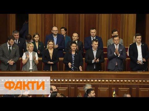 Верховная Рада утвердила состав нового Кабмина: кто в него вошел
