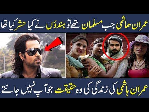 Reality Of Emraan Hashmi | Emran Hashmi | Bollywood | Songs | Imran Hashmi | Lifestyle | Shan Ali TV