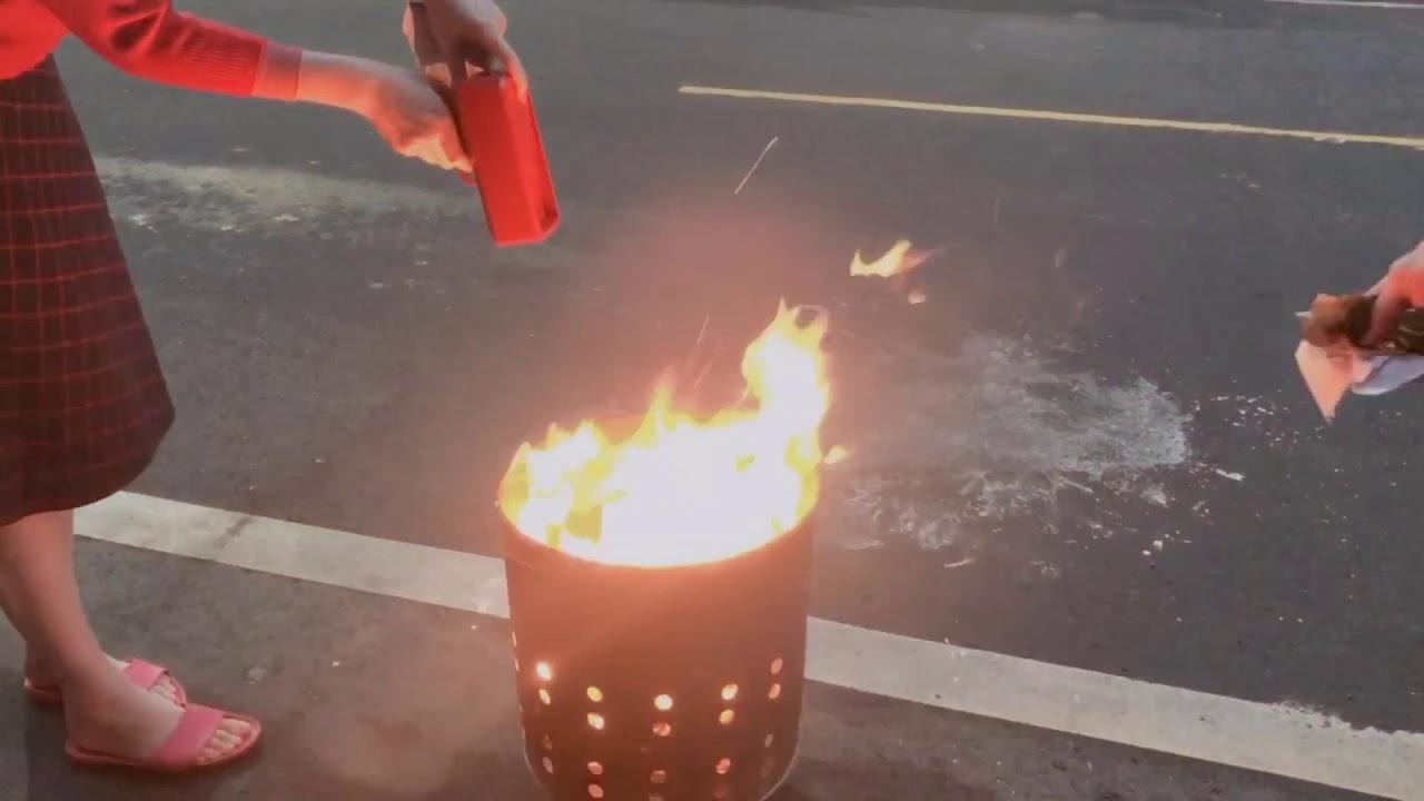 燒紙錢神器 祝大家發大財 - YouTube