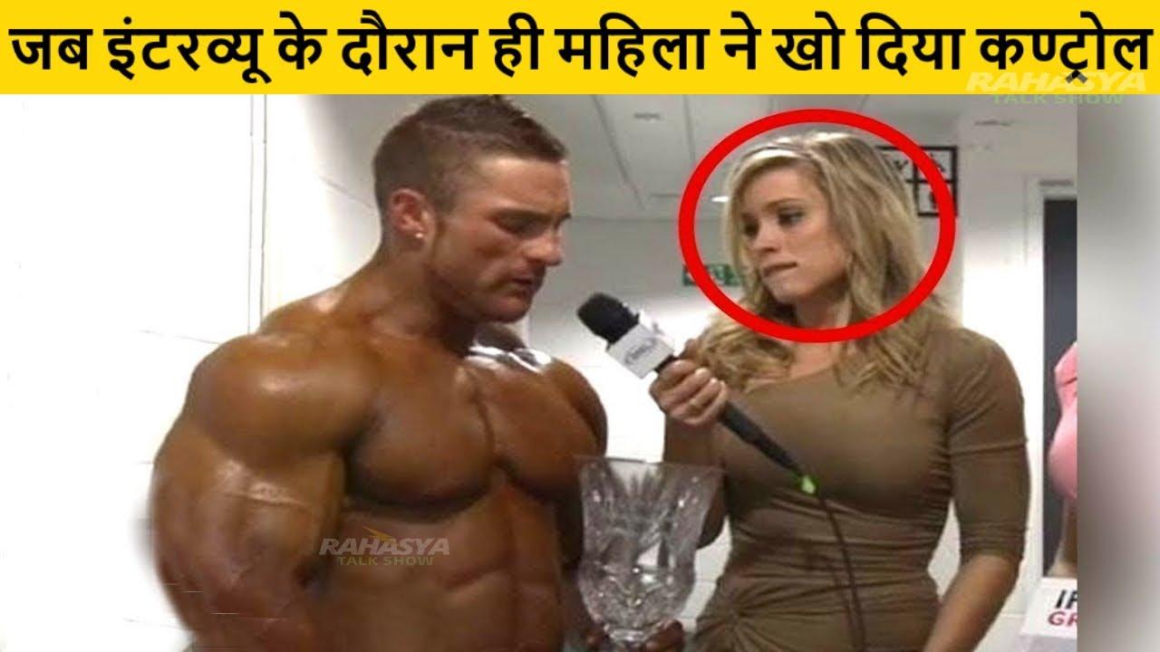 Download दिमाग को हिला देने वाले 10 Most Amazing Fact In Hindi \ RTS EP 31