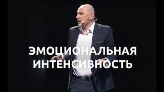 Радислав Гандапас: как работает система наших эмоций