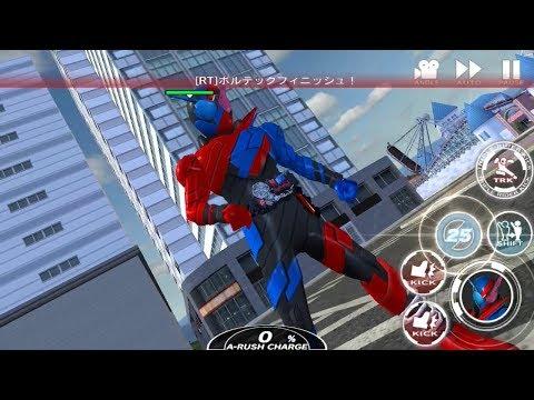 Kamen Rider【仮面ライダー シティウォーズ】封印されし力とシティ防衛戦線