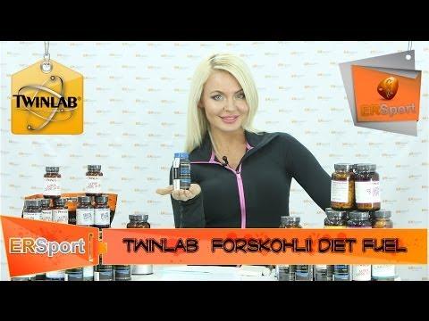 Спортивное питание (ERSport.ru) Twinlab  Forskohlii Diet Fuel