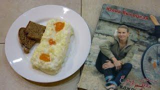 Яйца «Орсини» – необычный вариант классической яичницы