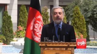 Enemies Tried Hard To Bring Down Govt: Abdullah / عبدالله: دشمن در تلاش سقوط نظام بود