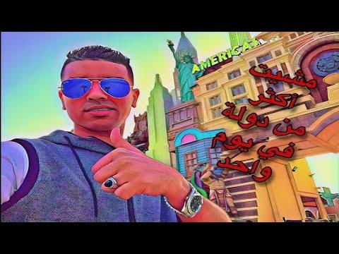 09463cef5 Baixar Ahmed Taiya - Download Ahmed Taiya | DL Músicas