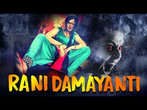 RANI DAMAYANTI (2019) New Released Full Hindi Dubbed Movie | New Movies 2019 | South Movie 2019