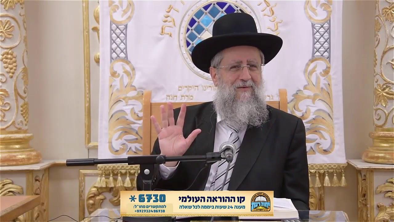 """הרב דוד יוסף - האם צריך לומר """"יום השישי"""" לפני ויכולו בשעת הקידוש"""