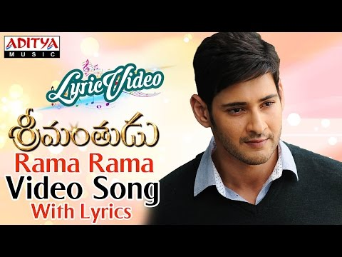 Rama Rama Video Song With Lyrics II Srimanthudu Songs II Mahesh Babu, Shruthi Hasan