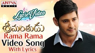 Rama Rama Video Song With Lyrics II Srimanthudu Songs II Mahesh Babu, Shruthi Hasan