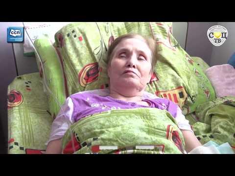 Частный дом престарелых и  сестринского ухода