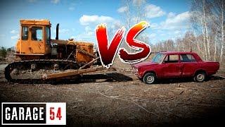 видео: БУЛЬДОЗЕР vs ЖИГУЛИ