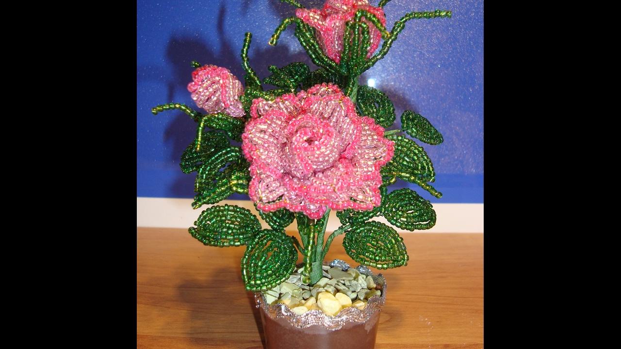 Обзор нового видео «Розочка с резными лепестками из бисера. Кустик роз из бисера»