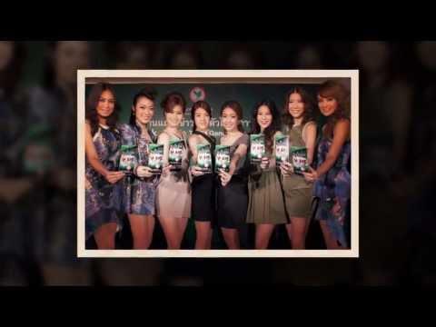 KBank e-Girls