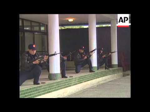 TAIWAN: TAIPEI: NATIONAL SECURITY BUREAU SHOWS OFF BODYGUARDS