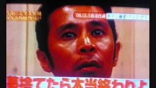 有吉弘行さんが司会の番組で、グラビアアイドルの森下悠里さんが自身の...