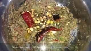 Ivy Gourd(Tindora) Mint chutney /Dondakaya Pudina pachadi -దొండకాయ పుదీనా పచ్చడి