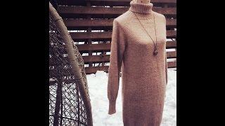 Как я связала простое зимнее платье спицами .