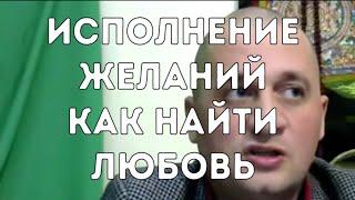 Отношения мужчины и женщины вебинар Дуйко 22.04.2016