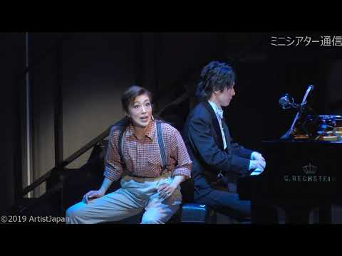 舞台「海の上のピアニスト」ゲネプロ(北翔海莉・大井健・喜多村緑郎/東京公演)