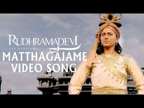 rudhramadevi video songs hd 1080p blu ray