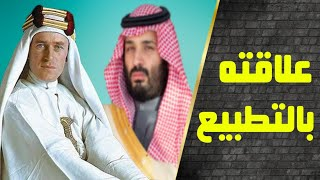 ع الحدث - السبب الحقيقي وراء ترميم منزل لورانس العرب في السعودية، حقائق مثيرة