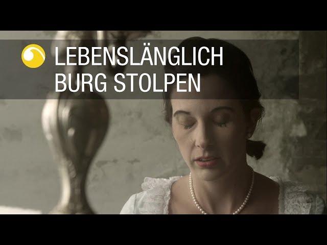 シュトルペン城(Burg Stolpen) | ドイツの古城 〜歴史の旅