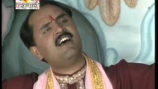 Naa Kar Maan Bandeya [Full Song] Ram Tere Rakhwala