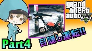【実況】キャラメルポップにGTA!! Part4【赤髪のとも】