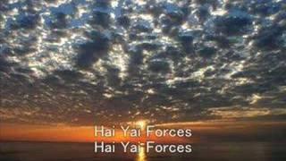 BERSERK ~Forces~  by Susumu Hirasawa thumbnail