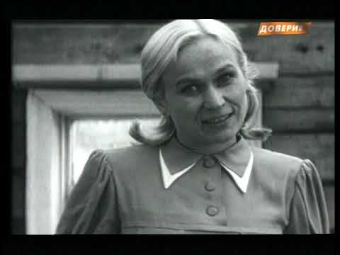 Впереди день : 1970 - Видео онлайн
