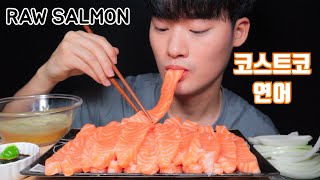 두툼한 생연어 먹방 리얼사운드   Raw Salmon …