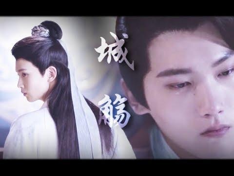 【雙世寵妃2】【墨連城x流觴】奪這天下又如何 古八心酸之旅 - YouTube