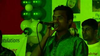 Amar Allah Korbe Tomar Bichar | Nolok Babu Bangla song