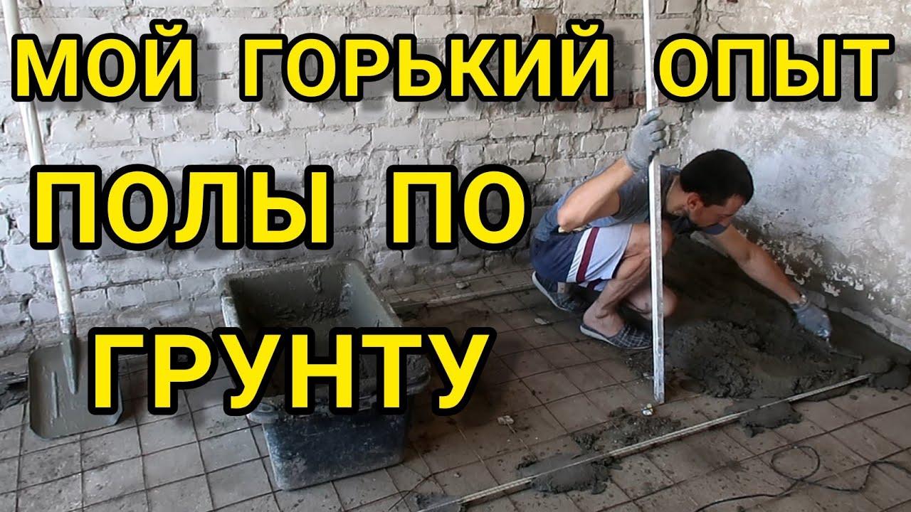 КУПИЛ ДОМ В ДЕРЕВНЕ,РЕМОНТ СТРАШНО УБИТОГО ДОМА  #полыпогрунту #уборка #вдеревню #бюджетныйремонт